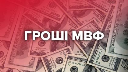 Кредит от МВФ таки дадут: достаточно ли этого, чтобы спасти экономику Украины