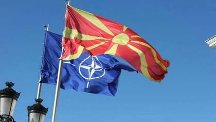 Северная Македония официально стала 30 членом НАТО