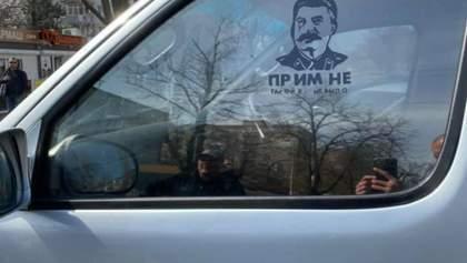 В Одесі побились через портрет Сталіна на автомобілі: фото