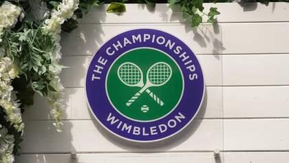 Тенісний турнір Вімблдон скасували вперше з часів Другої світової війни