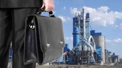 В Украине воздерживаются от большой приватизации на период кризиса, – Фонд госимущества