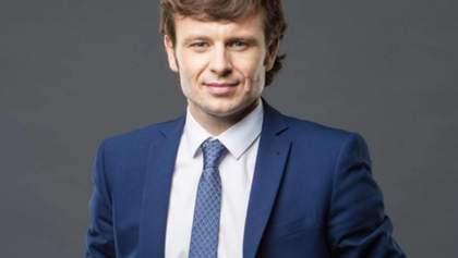 Сергей Марченко: что известно о новом министре финансов