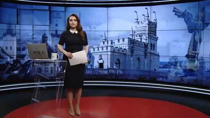 Випуск новин за 12:00: Смерть українця в Португалії. Економічний прогноз від уряду