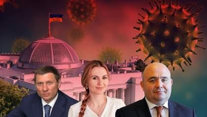 Народні депутати, які захворіли на коронавірус: інфографіка