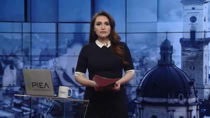 Випуск новин за 16:00: Підозра на коронавірус у немовляти. Авіакатастрофа на Філіппінах