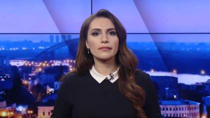 Итоговый выпуск новостей за 18:00: Деньги для Украины от ЕС. Увольнение Сивохо из СНБО