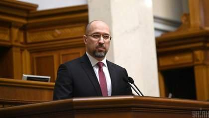 Это страшный сценарий, – Шмыгаль прокомментировал возможный дефолт в Украине