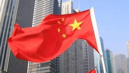 Во Всемирном банке прогнозируют прекращение роста экономики Китая: что это означает