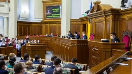 Послы G7 отреагировали на принятие закона о рынке земли в Украине: детали