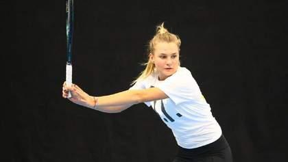 Теннисистка Даяна Ястремская создала штаб для поддержки людей во время карантина