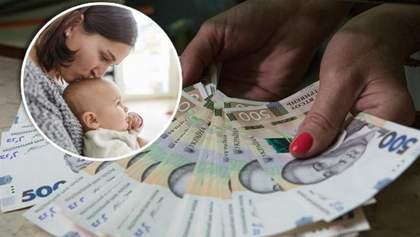 Як отримати грошову допомогу при народженні дитини в умовах карантину: інструкція