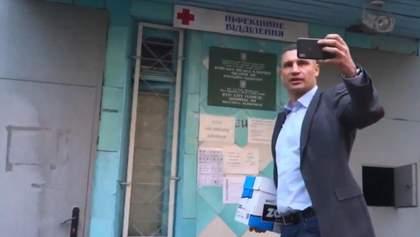 """Кличко продовжує наносити раптові """"нальоти"""" на лікарні: що було цього разу – відео"""