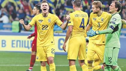 Нова дата матчів збірної України, легендарний воротар завершує кар'єру: новини спорту 1 квітня