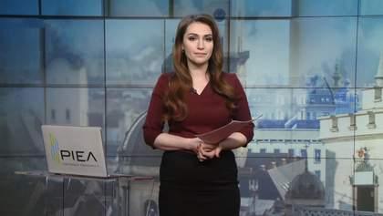 Выпуск новостей за 14:00: Расстрел за нарушение карантина на Филиппинах. Первая смерть в Киеве