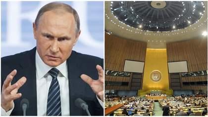 Провал Росії в ООН: Генасамблея прийняла резолюцію по COVID-19 без згадки про санкції