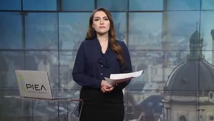 Випуск новин за 14:00: Перекритий в'їзд на Буковину. Масове звільнення медиків у Сумах