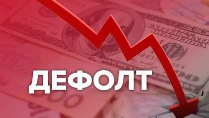 Дефолт в мае 2020: ждать ли его в Украине и что это означает