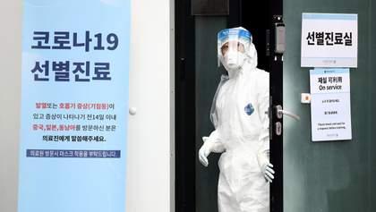 Подолати COVID-19: як Південна Корея перемагає пандемію