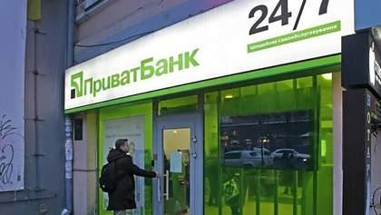 """""""Приватбанк"""" подав новий позов на 5,5 мільярда доларів проти Коломойського"""