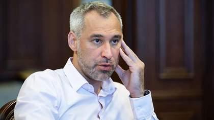 Рябошапка назвав трьох найближчих до президента людей зараз