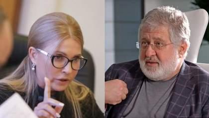 Тимошенко вкотре розписалася у прихильності олігархам, цього разу – Коломойському