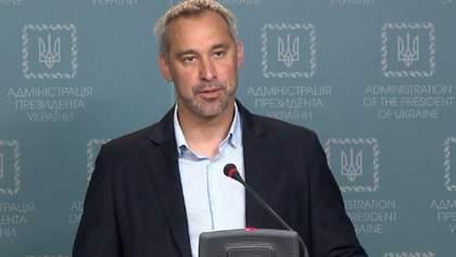 Рябошапка намекнул на участие во внеочередных парламентских выборах