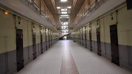 У Франції звільнили понад 6000 в'язнів через коронавірус
