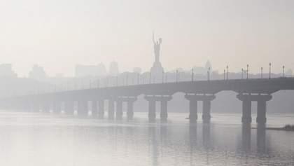 Загрязненный воздух в Киеве: объяснение спасателей и прогноз на следующие дни