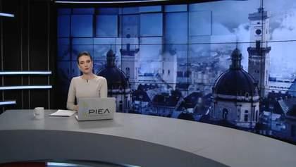Випуск новин за 15:00: Смог у Києві. Скандал у супермаркеті Полтави