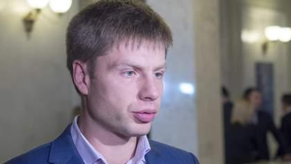 Гончаренко подал в суд на решение правительства относительно карантина