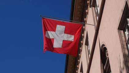 Кредит за 30 хвилин: як Швейцарія допомагає бізнесу не збанкрутувати в кризу