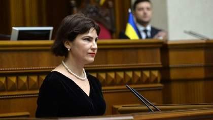 Венедіктова заявила, що Стерненку невдовзі вручать підозру
