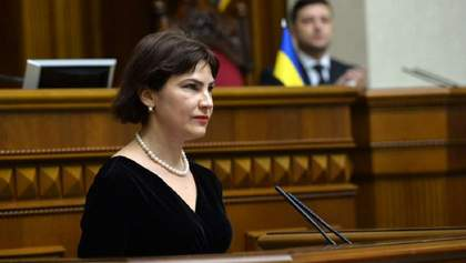 Венедиктова заявила, что Стерненко вскоре вручат подозрение