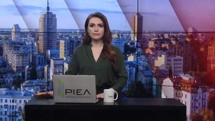 Випуск новин за 10:00: Розмова Зеленського з Помпео. Найкращий студент Королівської академії