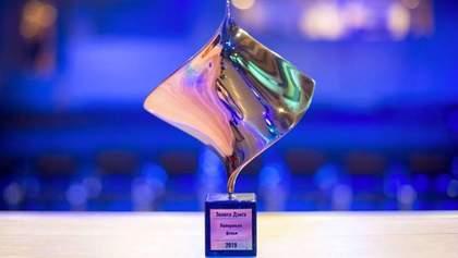 """Нагородження онлайн та прямий зв'язок: як відбуватиметься нагородження кінопремії """"Золота Дзиґа"""""""