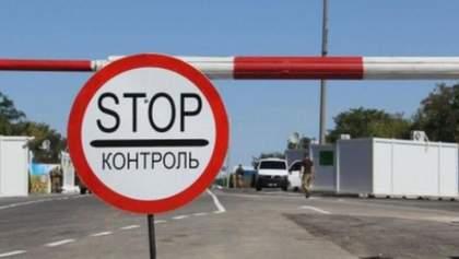 Де встановлені блокпости по Україні: інфографіка