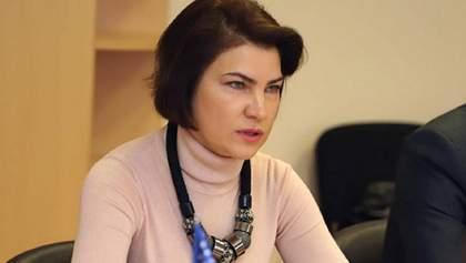 Реформа прокуратуры однозначно будет продолжаться, – Венедиктова