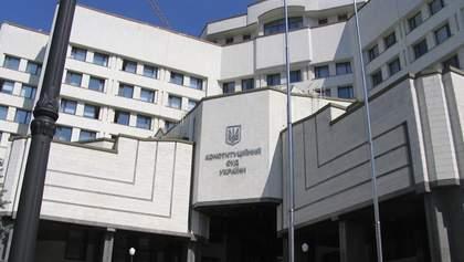 Перенесення Конституційного суду зменшить вплив олігархів на суддів, – представник Зеленського