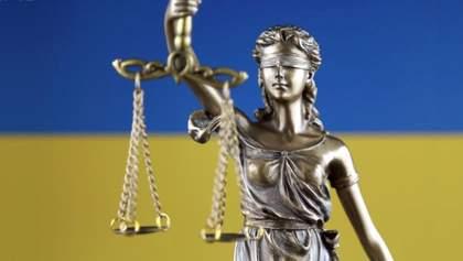 Правознавці розкритикували ідею перенесення Конституційного суду: дорого і недоцільно