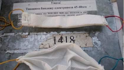 Укрзалізниця видала співробітникам маски з паперових рушників: коментар перевізника