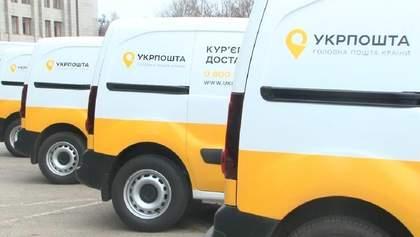 Укрпочта будет бесплатно доставлять пасхальные куличи: сколько заказов уже сделали украинцы