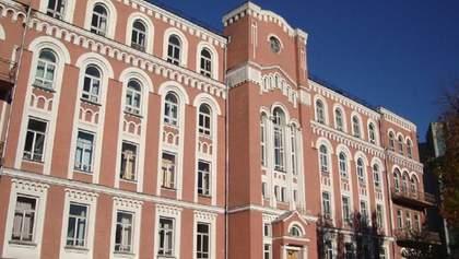 """У Києві """"мінували"""" Олександрівську лікарню з хворими на коронавірус: що відомо"""