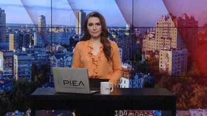 Випуск новин за 10:00: Нові дані про коронавірус в Україні. Псевдомінування лікарні в Києві