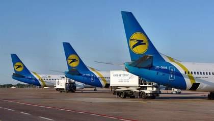 Скільки пасажирів МАУ очікують компенсації за втрачені квитки через карантин