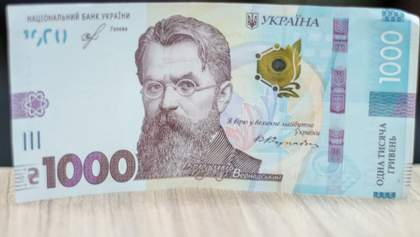 Пенсіонери почали отримувати обіцяну тисячу гривень