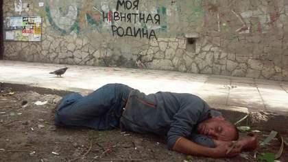 Почему у русских проблемы с алкоголем?