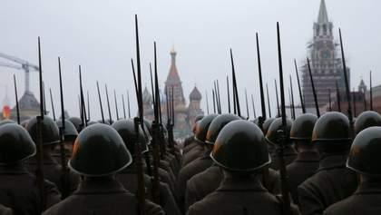 Дань, наемничество и терроризм, или Источники российской экономики