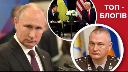 Кінець Трампа, рятівники Путіна та газова війна України і Росії: блоги тижня