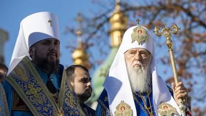 Действия Филарета подыгрывают Москве и дискредитируют ПЦУ