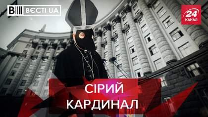 Вєсті.UA: Авакову подобається Шмигаль. Азаров скучив за СРСР
